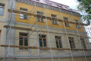 Капитальный ремонт и отделка зданий и сооружений